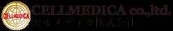 セルメディカ株式会社 Cellmedica.Co.,Ltd.
